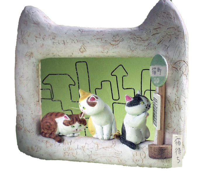 Cat City and Waiting Cats